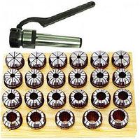 Патрон Цанговый с хвостовиком (конус морзе) КМ4 (М16х2,0) с набором цанг ER40 из 23шт (4-26мм)