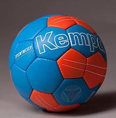 Мяч гандбол № 1