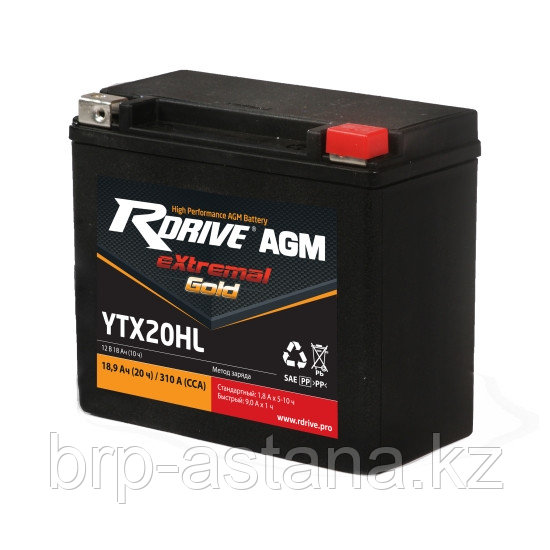 Мотоциклетный аккумулятор RDrive extremal Gold YTX20HL