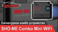 Sho-me Combo Mini WiFi
