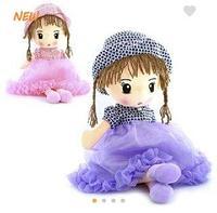 Кукла пушистое платье 70см