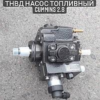 Насос топливный ТНВД Cummins 2.8 0445020119 4906601