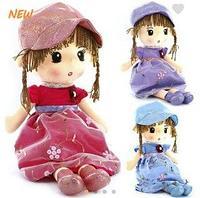 Кукла кепка-ромашки 70см
