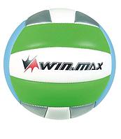 Мяч волей. TRAINING WinMax