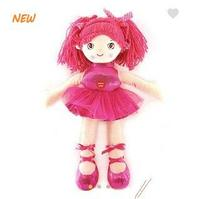 Кукла балерина блестящая муз.38 см