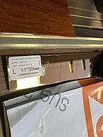 L-Профиль 11*30, зеркальное золото, для декорирования мебели, 305 см, L-образный