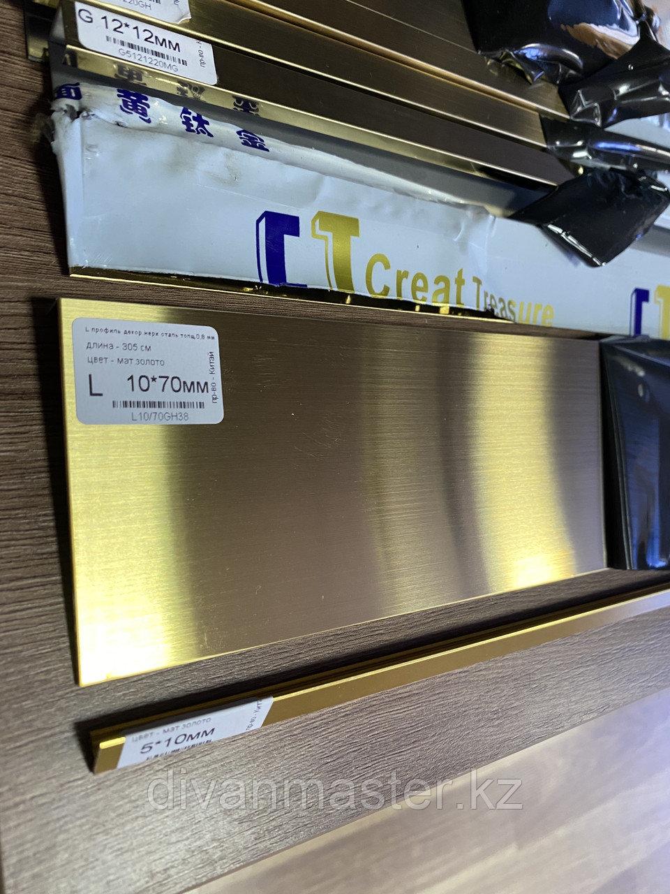 L-Профиль 10*70, матовое золото, для декорирования мебели, 305 см, L-образный