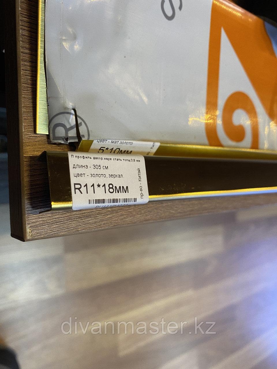 11*18, зерк.золотой - Профиль для декорирования мебели, 305 см, скругленный