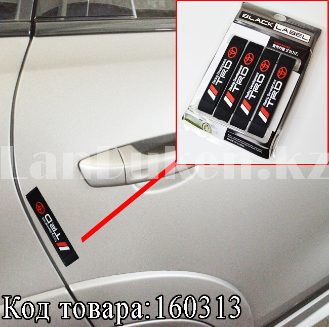 Накладки защитные на двери машины Fouring Black Label TOYOTA - фото 1
