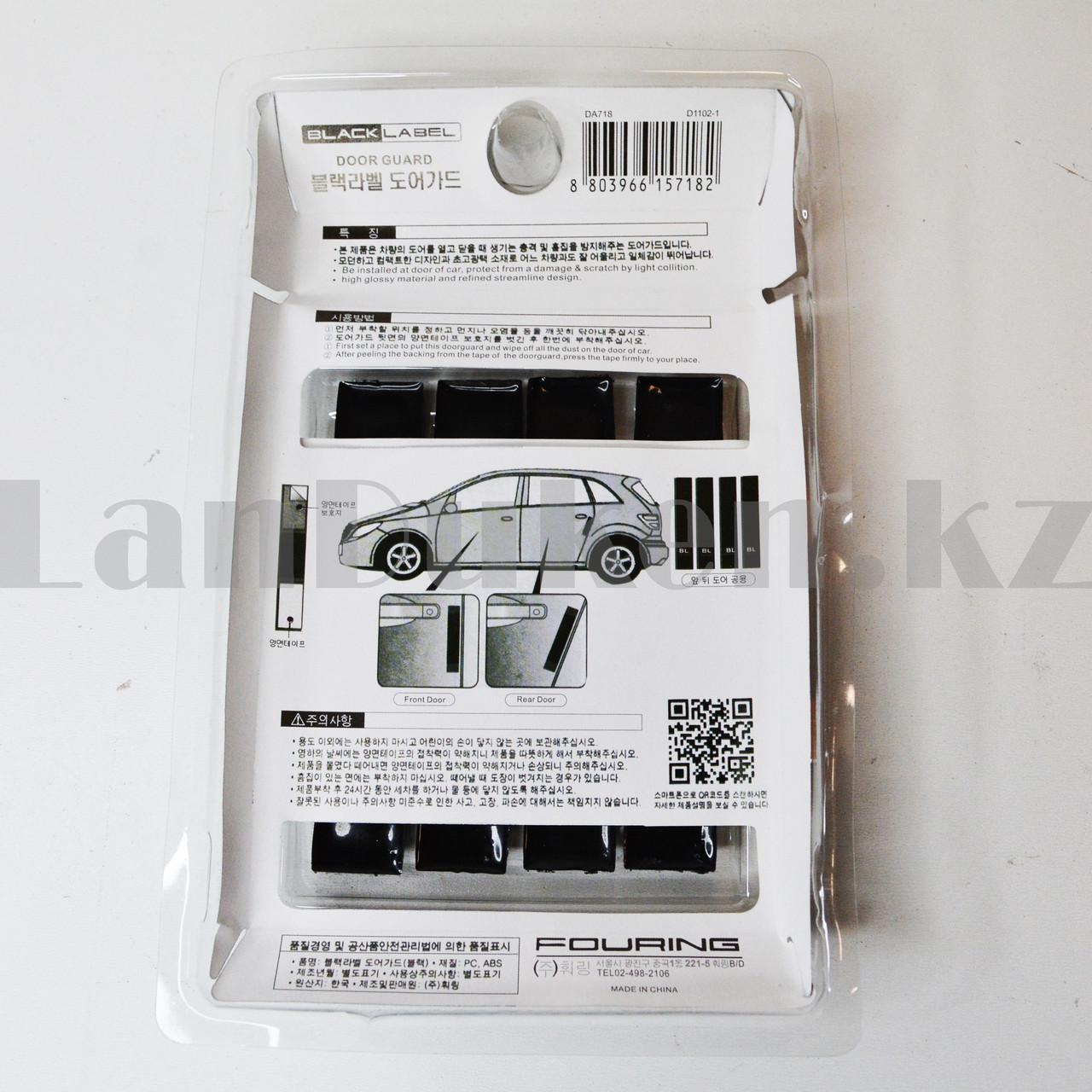 Накладки защитные на двери машины Fouring Black Label TOYOTA - фото 10