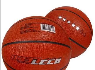 Мяч баскет. 5 звезд Россия