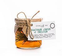 Мятный сироп с веточкой пихты рекомендуется как сувенир и добавка в чай Новинка!, фото 1