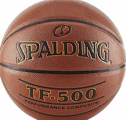 Мяч баскет. SPALDING
