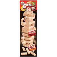 """Игра настольная Десятое королевство """"Башня. Бам-бум"""", с фантами, неокраш. дерев. блоки, с уголком"""