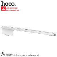 Клавиатура + Мышка компьютерная беспроводная фирмы HOCO.