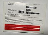 Microsoft Windows 8.1 SL x64 Russian 1pk OEM