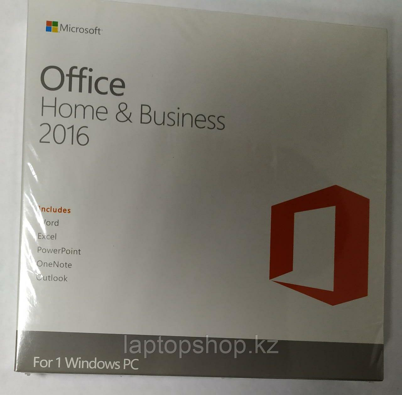 Office Home and Business 2016 32-bit/x64 English