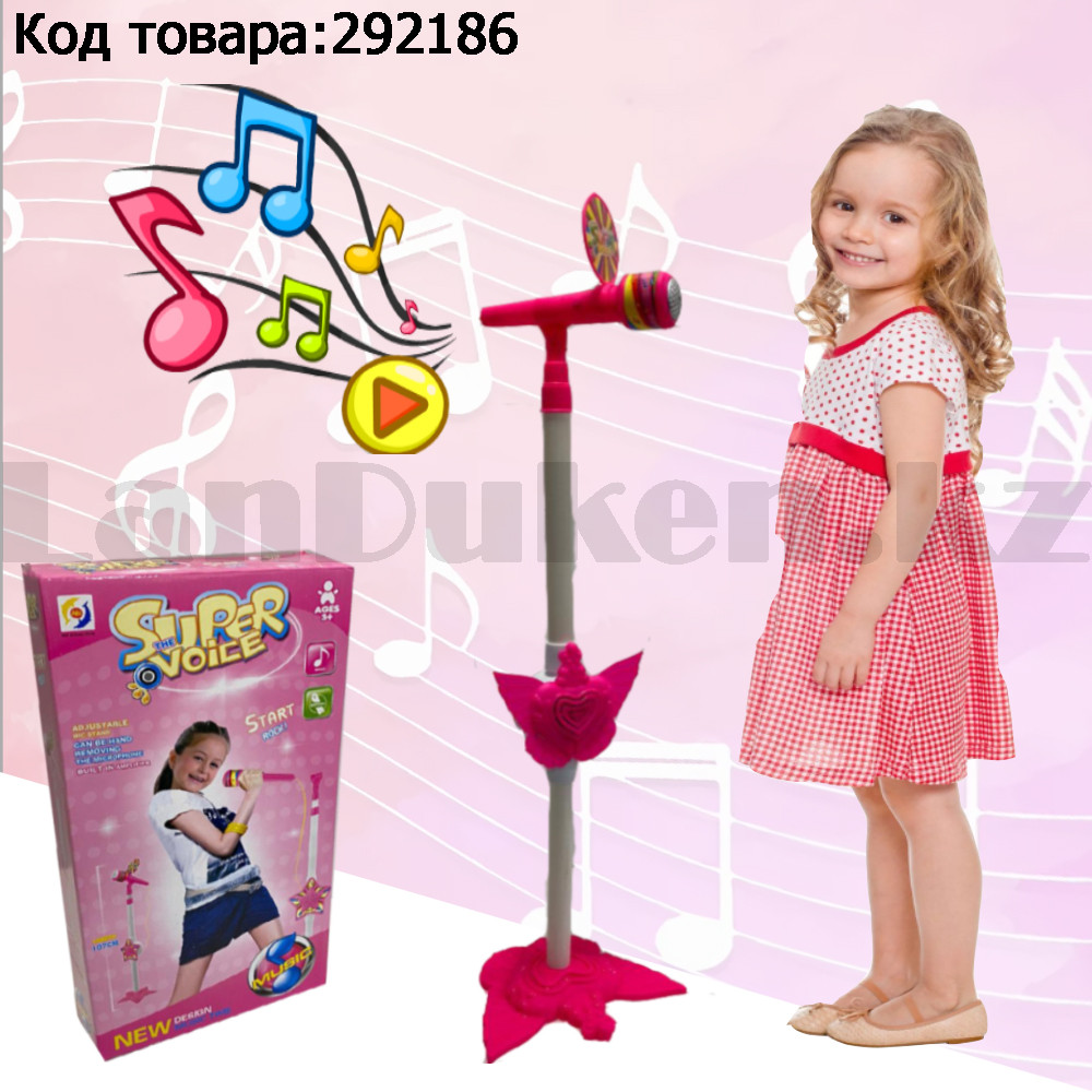 Микрофон детский музыкальный на стойке The super voice с USB-разъемом на батарейках розового цвета - фото 1