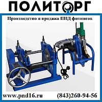 Сварочный аппарат для стыковой сварки ПНД труб KDL40-160-2