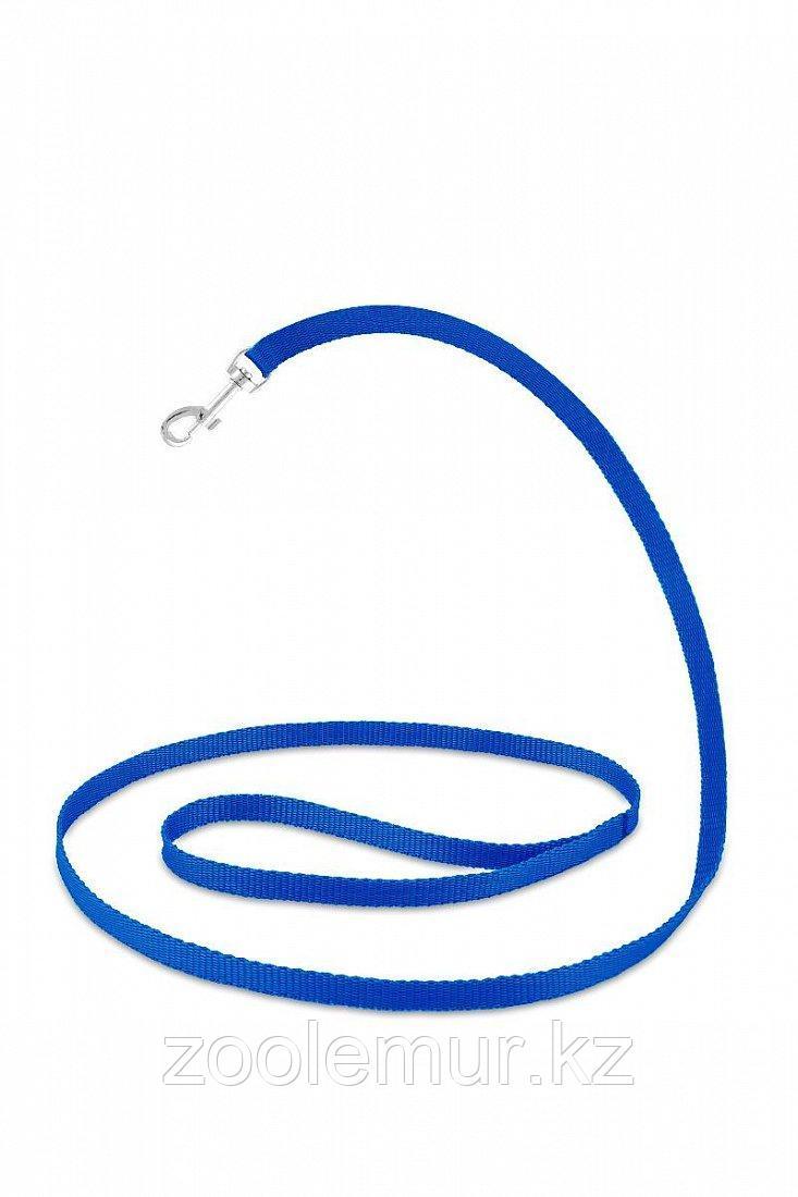 Повод Saival Classic «Color» Синий 1,2м - 10мм
