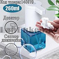 Диспенсер для жидкого мыла и антисептика YF-001 260 мл