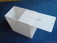 Короб для рекламных акций (компактный)