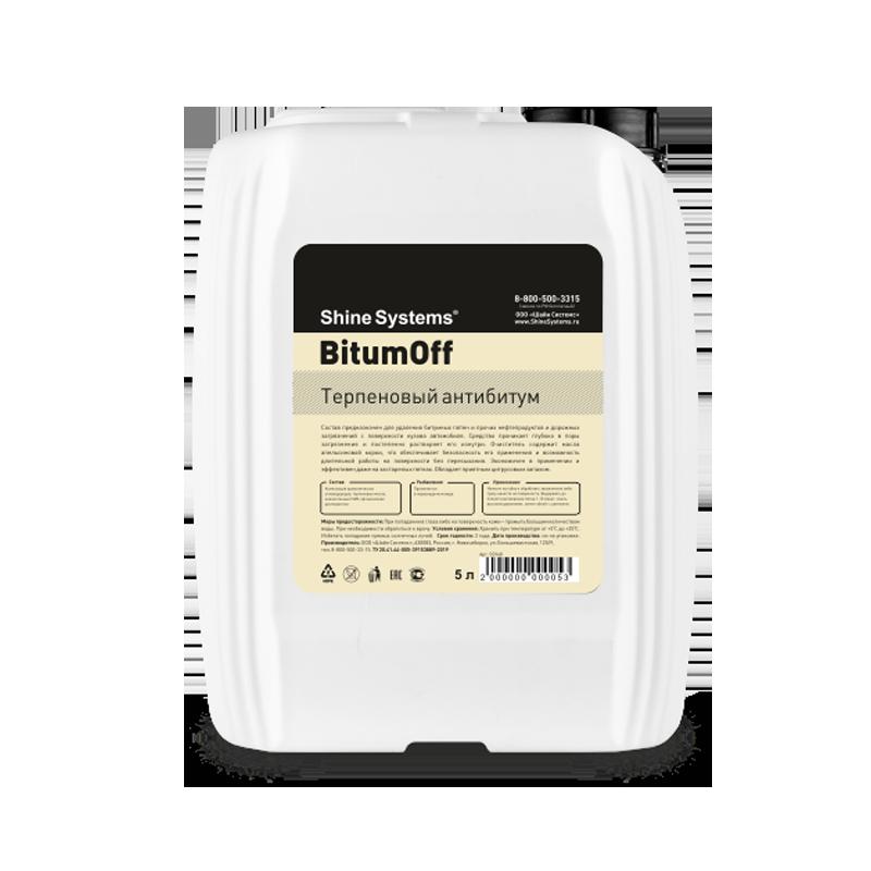 BitumOFF – терпеновый антибитум (канистра 5л)