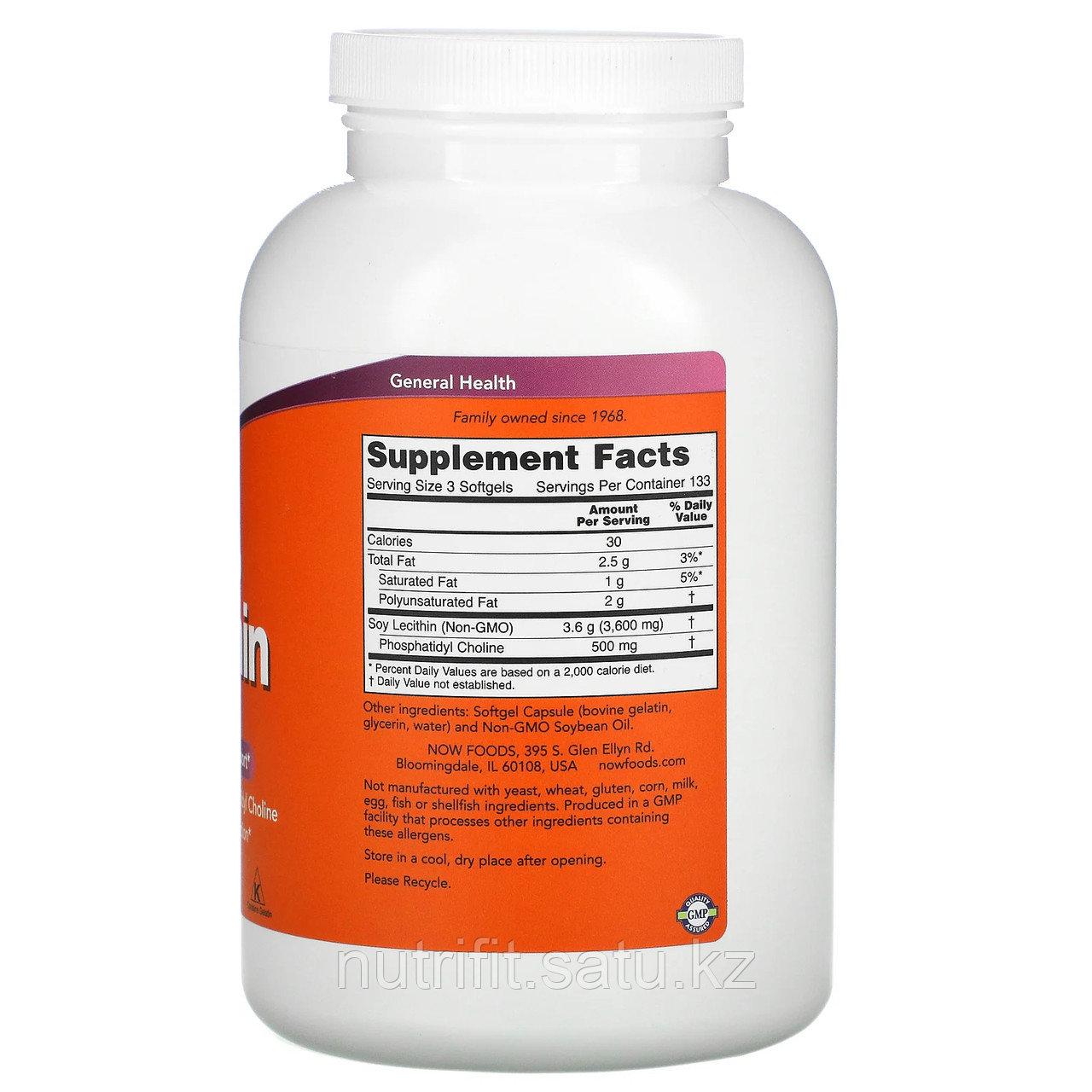 Лецитин NOW Foods 1200 мг. 400 капс. - фото 2