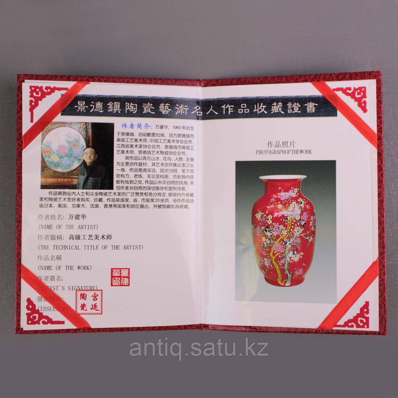 Красные китайские вазы. - фото 6