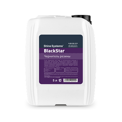 BlackStar – чернитель резины (канистра 5л)
