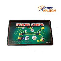 Покерный набор в жестяной коробке 300 фишек