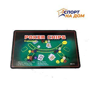 Покерный набор в жестяной коробке 300 фишек, фото 2