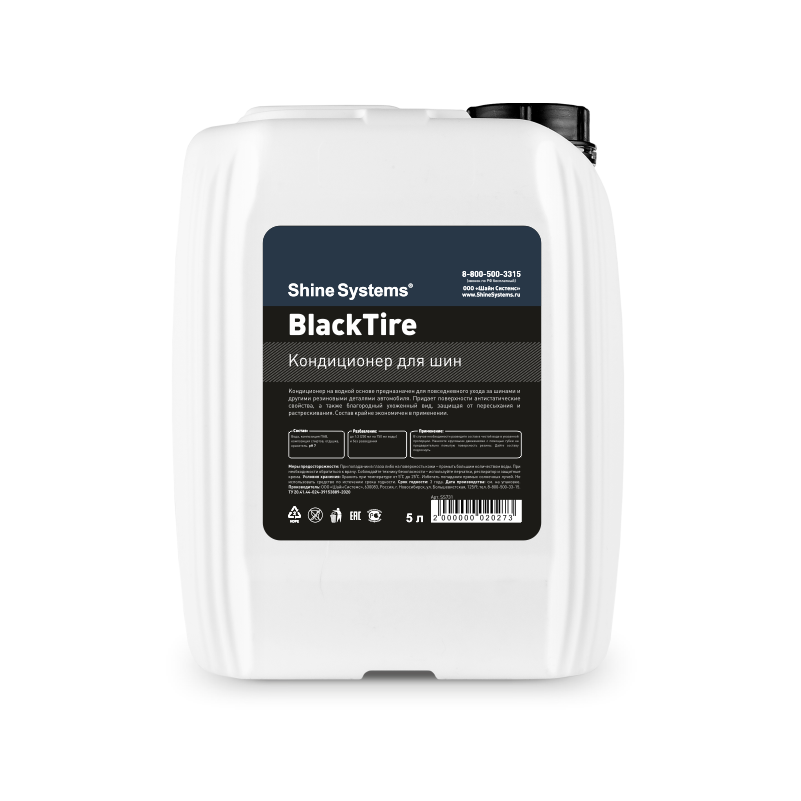 BlackTire – кондиционер для шин (канистра 5л)