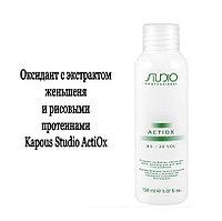 Оксидант с экстрактом женьшеня и рисовыми протеинами Kapous Studio ActiOx