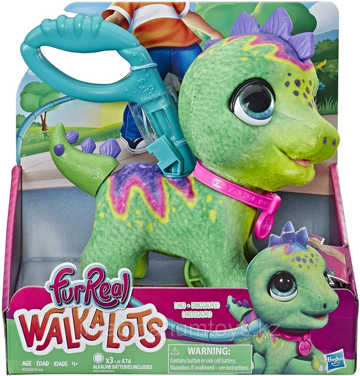 Игрушка Фурриал интерактивный Динозавр на поводке