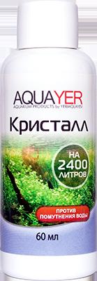 AQUAYER Кристалл 60 mL