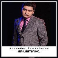 Алтынбек Ташимбетов