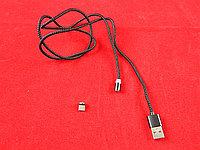 Кабель магнитный USB - Type C, Magnetic USB Cable M3