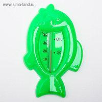 Термометр для ванной «Весёлое купание», цвета МИКС