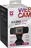 Веб-камера Defender G-lens 2579 HD 720p, 2МП, USB, фото 2