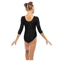 Костюм гимнастический п/э, цвет чёрный, размер 26