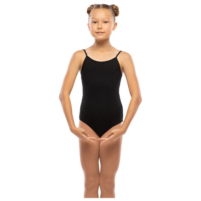 Костюм гимнастический х/б, цвет чёрный, размер 36