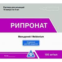 Рипронат 10% 5.0№10 ампул