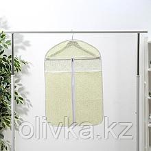 Чехол для одежды Доляна «Фло», 45×70 см, цвет бежевый