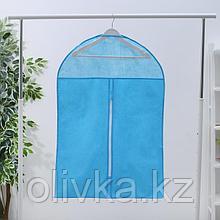 Чехол для одежды с ПВХ плечами, 60×90 см, спанбонд, цвет МИКС