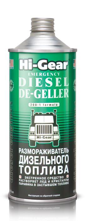 Размораживатель дизельного топлива Hi-Gear DIESEL De-Geller