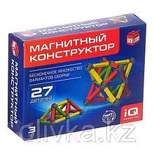 Магнитный конструктор, 27 деталей