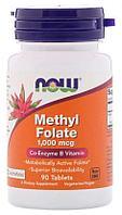 Methyl Folate. Метил фолат, 1000 мкг, 90 таблеток. Now Foods,