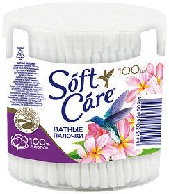 Ватные палочки SOFT CARE 100 шт/уп, круглая пластиковая банка