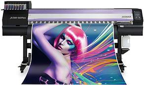 Сольвентный принтер Mimaki JV300 Plus